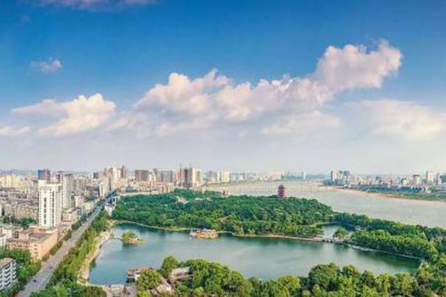 岳阳市落实积极财政政策力推大城市建设