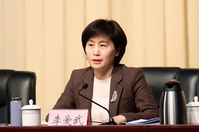 李爱武出席岳阳市金融支持民营经济发展推进会