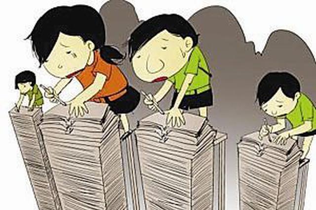 长沙严控作业、考试,取消实验班 中小学生收获减负礼物