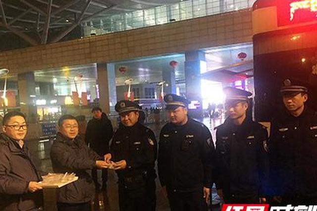 """长沙火车南站地区""""闹""""别样元宵"""