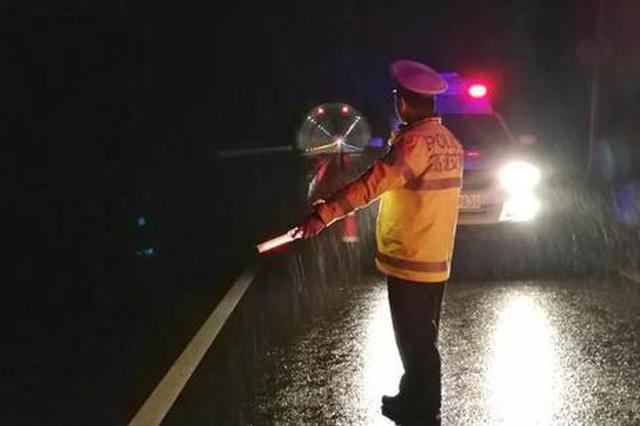 受低温雨雪天气影响,湖南境内31个收费站临时交通管制