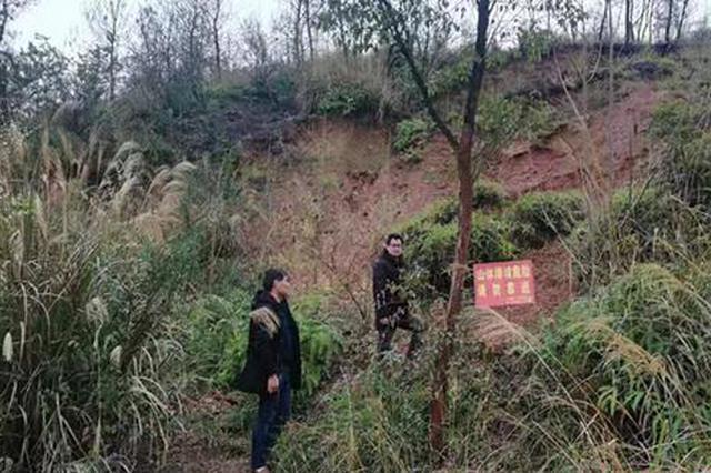 湖南持续阴雨天气 国土资源部门启动地质灾害预警巡查工作