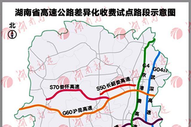 湖南国省道命名编号调整 出行请留意线路变化