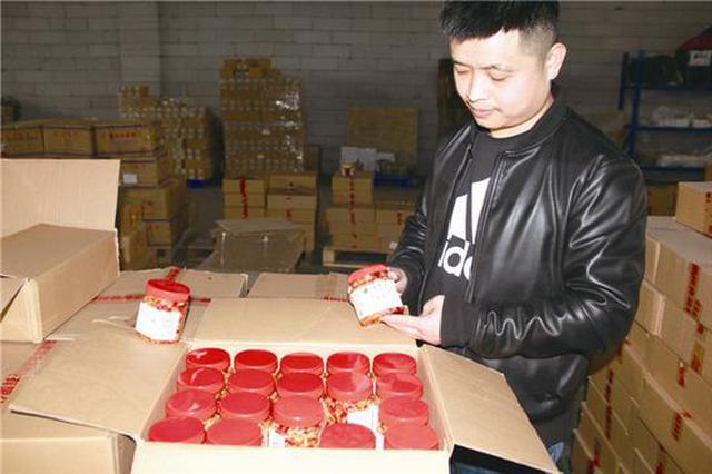 宁乡市四小伙将外婆菜卖到全国 年营业额近2000万