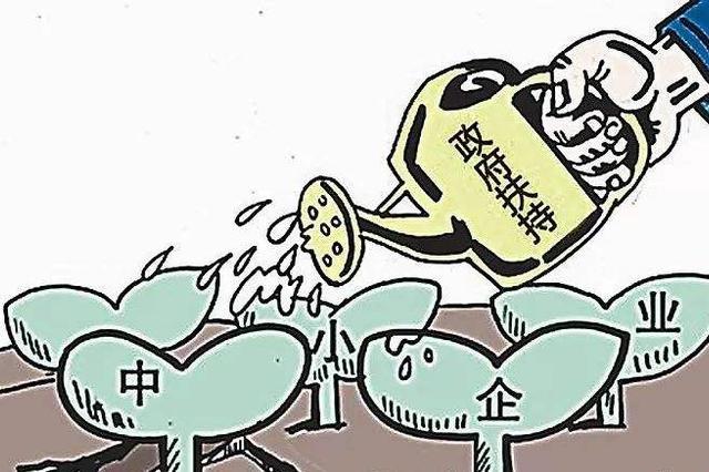 株洲在湖南省率先开通政府采购合同融资业务