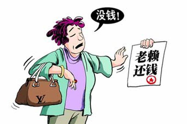 """拖?#35775;?#24037;10万元工资成网逃 长铁警方抓获女""""老赖"""""""