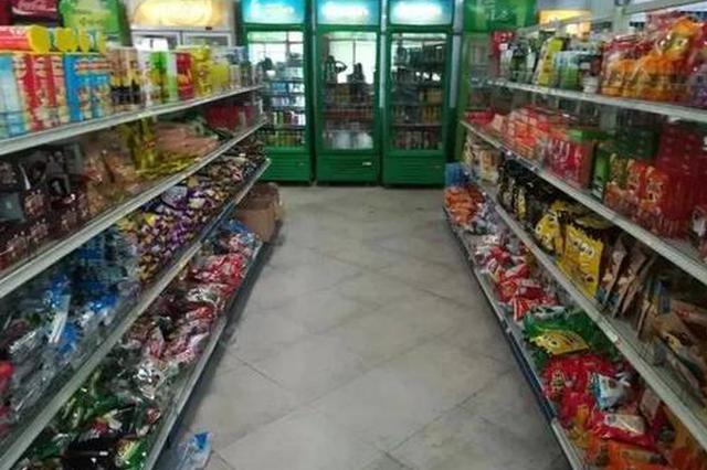 长沙:经营校内超市有严格条件