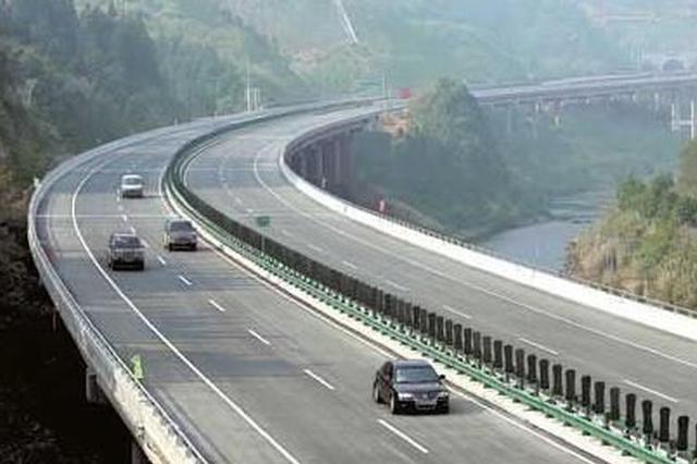 沪昆高速醴陵至娄底段扩容工程获立项