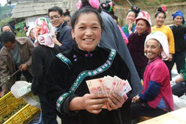 湖南省2018年度第二批13个贫困县摘帽公示