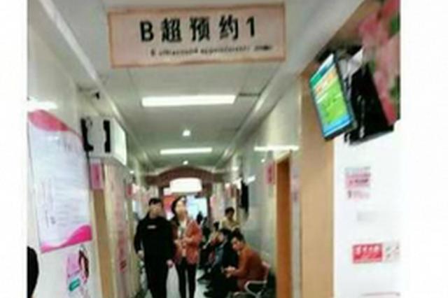 浏阳民警带女嫌犯孕检 遇上孕检的老婆