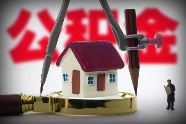 截至2018年底 常德住房公积金贷款总额达180.89亿元