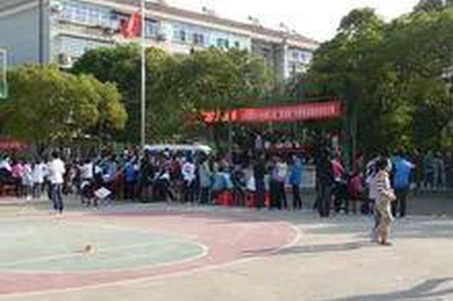 岳阳县第八中学乱收费?校方回应:学校不知情