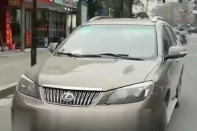 岳阳虚荣车主将比亚迪改成雷克萨斯 被罚500元