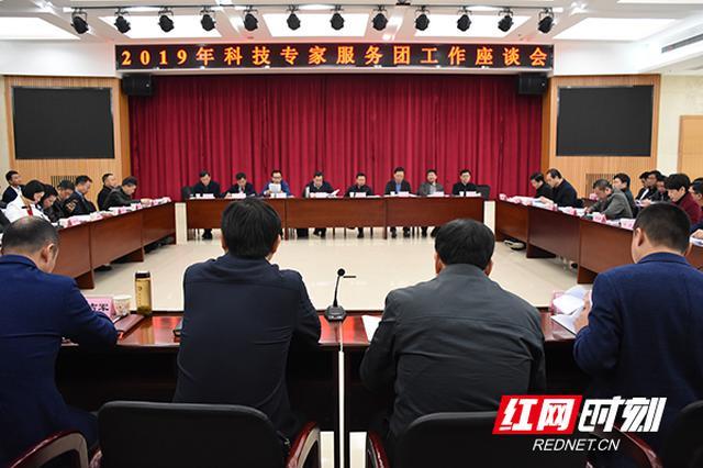 湖南51个科技专家服务团出真章 吹响脱贫攻坚冲锋号