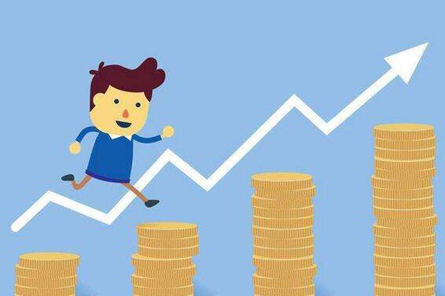 国家统计局岳阳调查队:一季度居民收入预计增长8.5%