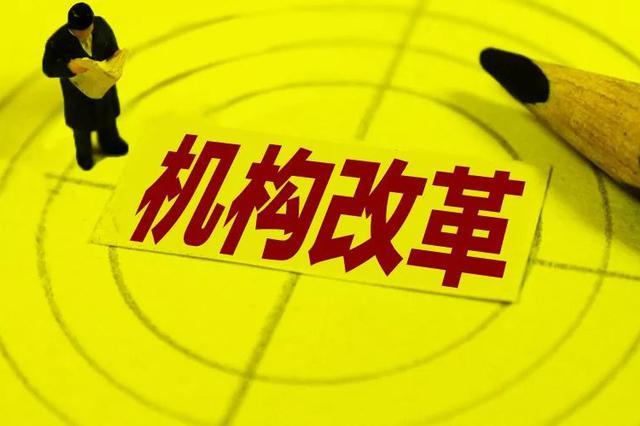 岳阳县任免一批领导干部 涉及多个新组建部门!