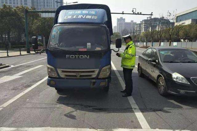 长沙县交通违法处理 足不出户自助办理