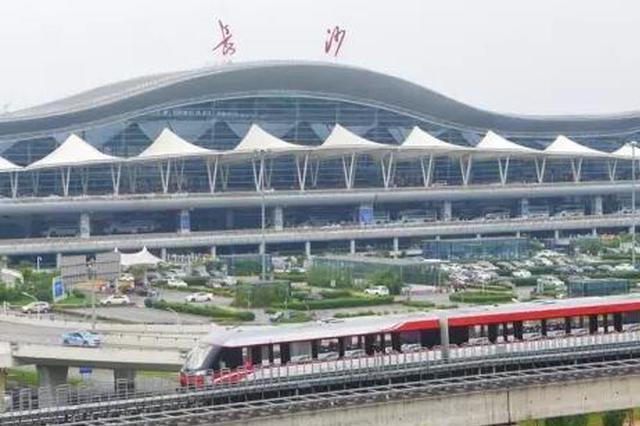 长沙机场开展磁浮城市航站楼试运行演练