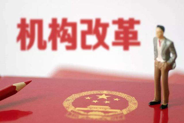 宁乡市一批新组建机构昨天集中挂牌