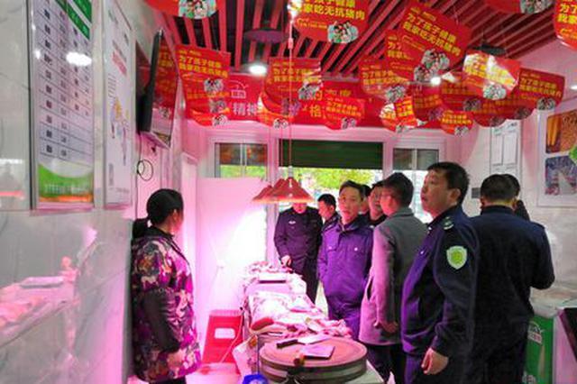 岳阳市农业综合执法支队专项整治私屠滥宰