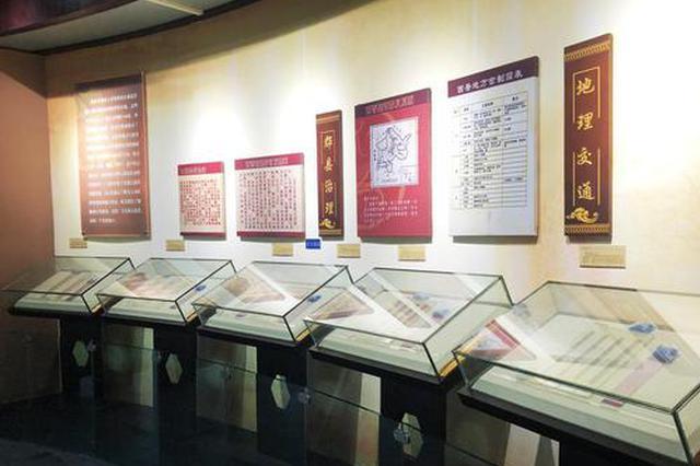 """郴州市博物馆挂牌""""国家二级博物馆"""""""
