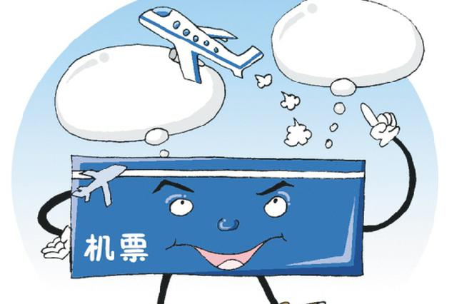 南航将增8个新航点 长沙新加坡往返620元起
