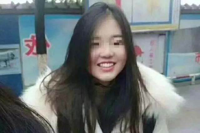 痛惜!岳阳19岁失踪女孩在洞庭湖里找到了……
