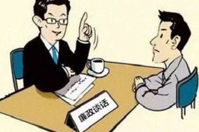 """衡阳开展""""廉风润校园""""系列教育活动"""