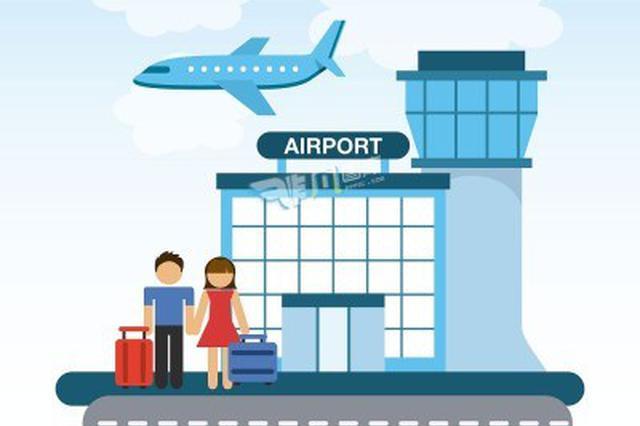 长沙机场开展品质提升重点攻坚专项行动