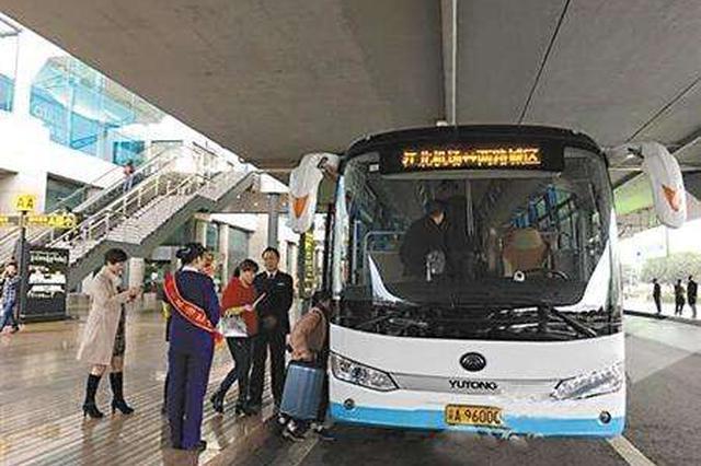 永州机场开通市内公交专线