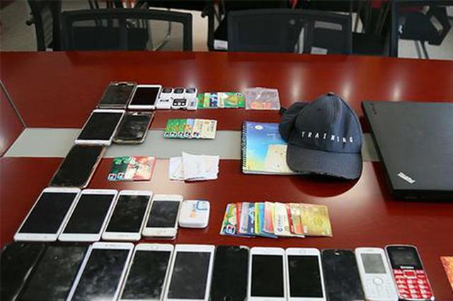 网上交友被诈骗近50万 长沙望城警方跨省端掉诈骗团伙