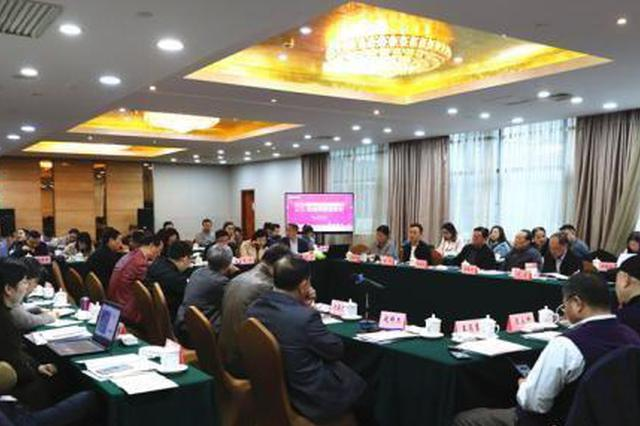助力教育扶贫 湖南省教育基金会今年近2000万元支持公益