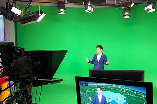 世界气象日 400名孩子走进湖南省气象局探索气象奥妙