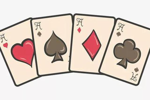 9岁岳阳男孩一看到扑克牌就哭闹不止 竟是患有社交障碍