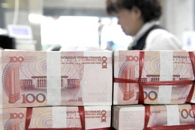 湖南人存钱存出历史新高 带动存款增速企稳回升