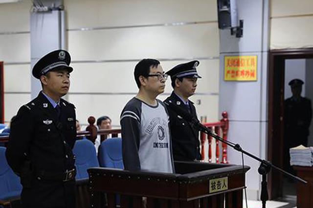 省政府驻上海办事处原党组书记、主任受贿案一审开庭