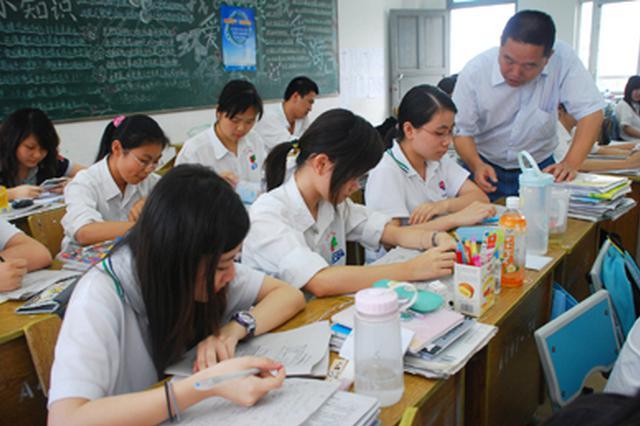 湖南印发方案 确保教师工资不低于公务员