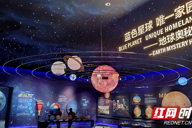 湖南省地质博物馆4月20日开馆 六大展厅带你趣游地质世界