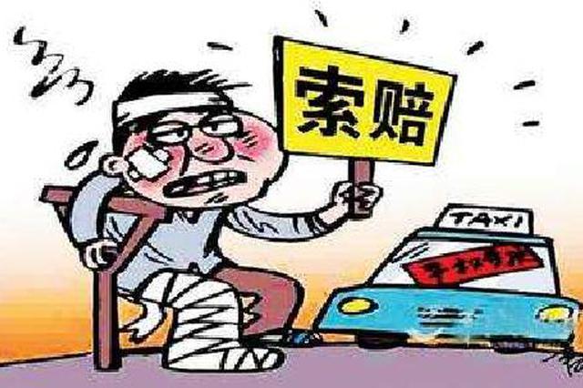 弟弟车祸去世引四兄妹赔偿款纷争 桃江法院法官耐心调解结案