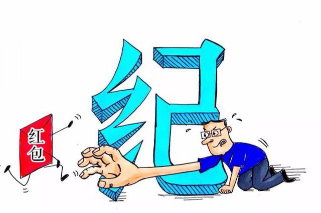 """宁乡市原常务副市长刘平案剖析:商人当""""支付宝"""""""