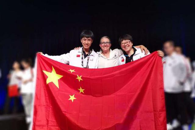 湖南工艺美院21岁男生夺全球技能挑战赛金牌