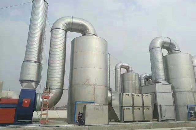 湖南一化工脱硫塔起火:局部大气质量瞬时超标