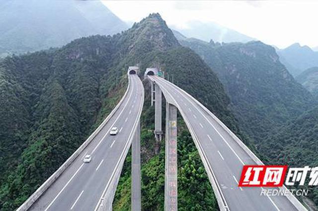 湖南高速隧道内外年底将实现网络信号全覆盖