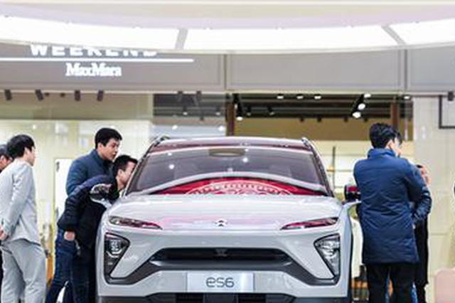 长沙新能源汽车市场调查?#21512;?#37327;快速增长但仍在培育期