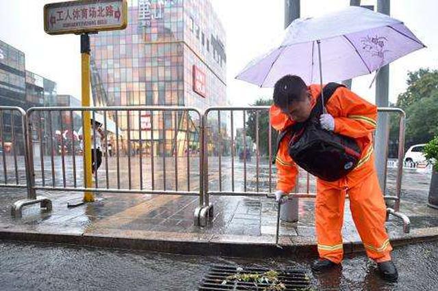 防汛预警!24日湘东局地有大到暴雨