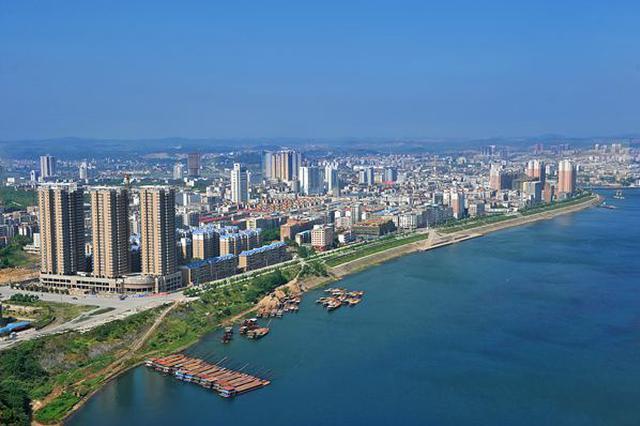 永州市开发建设投资集团公司原董事长贾小平接受审查调查