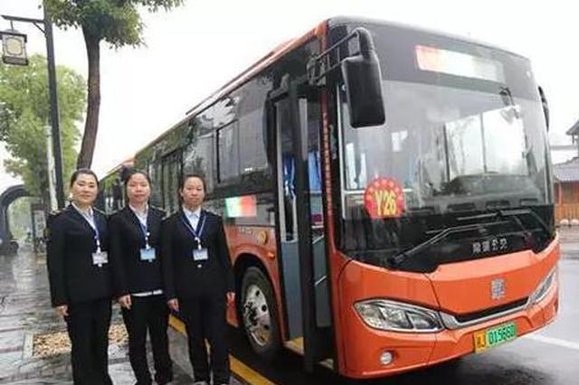 常德市城区新增Y26路旅游专线公交车