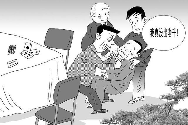 """岳阳一男子疑赌友""""出老千"""" 拘禁殴打索债务"""
