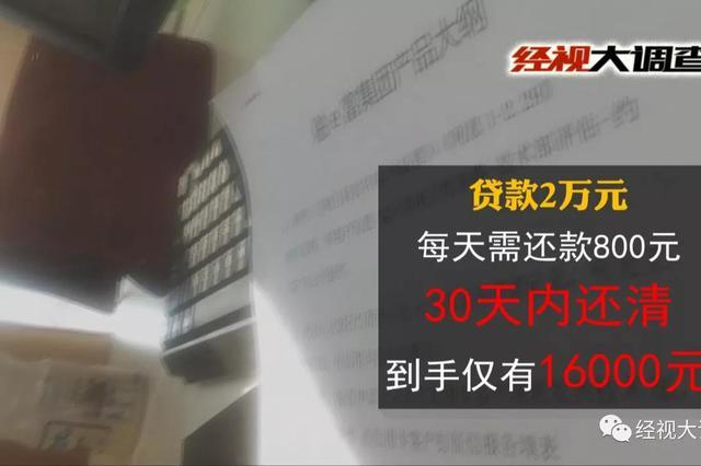 """长沙警方打掉两个""""佳丽贷""""团伙 刑拘24人解救15名受害女子"""