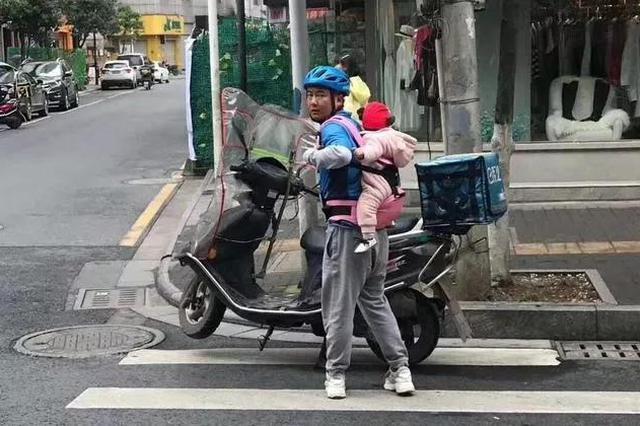 常德骑手背娃送餐走红 网友:嫁人就嫁这样的人!
